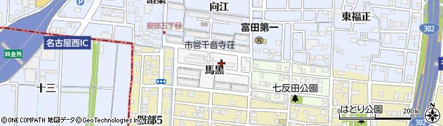 愛知県名古屋市中川区富田町大字服部(馬黒)周辺の地図