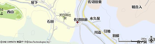 愛知県豊田市足助白山町(佐切田前)周辺の地図