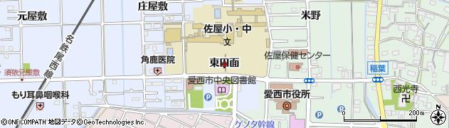 愛知県愛西市須依町(東田面)周辺の地図