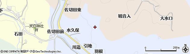 愛知県豊田市足助白山町(水久保)周辺の地図