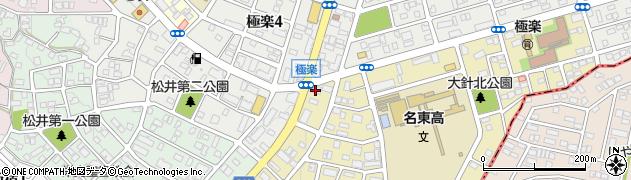 ピザーラ 高針店周辺の地図