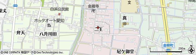 愛知県津島市高台寺町(二王)周辺の地図