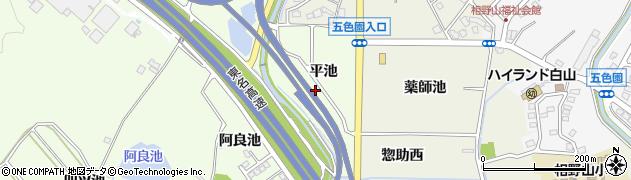 愛知県日進市岩崎町(平池)周辺の地図