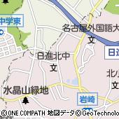 愛知県日進市竹の山