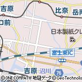 静岡県富士市今泉700