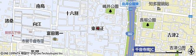 愛知県名古屋市中川区富田町大字千音寺(東福正)周辺の地図