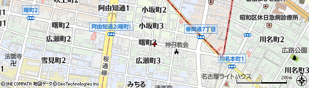 愛知県名古屋市昭和区曙町周辺の地図