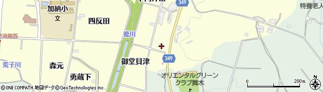 愛知県豊田市加納町(御堂貝津)周辺の地図