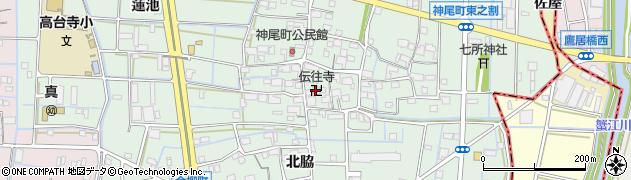 伝往寺周辺の地図