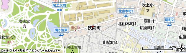 愛知県名古屋市昭和区狭間町周辺の地図