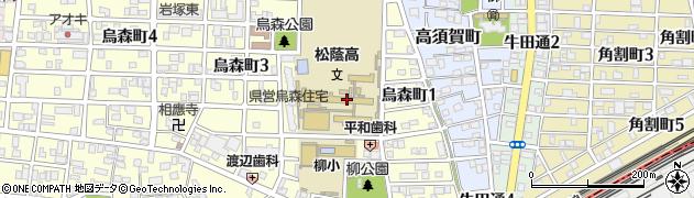 高校 愛知 県立 松蔭