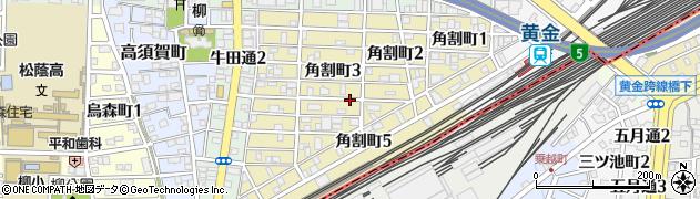愛知県名古屋市中村区角割町周辺の地図