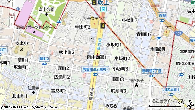 〒466-0027 愛知県名古屋市昭和区阿由知通の地図