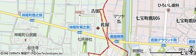 愛知県津島市神尾町(吉田)周辺の地図