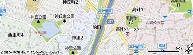 愛知県名古屋市名東区猪高町大字高針(前田)周辺の地図