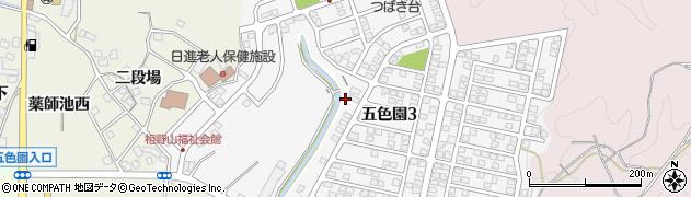 愛知県日進市五色園周辺の地図