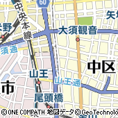 愛知県名古屋市中区松原2丁目2-33