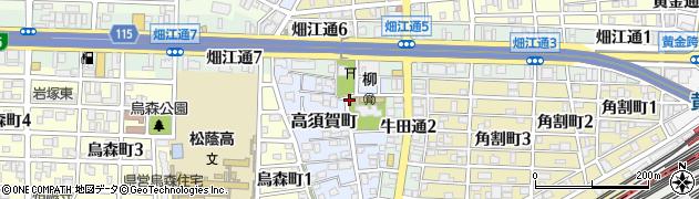 愛知県名古屋市中村区高須賀町周辺の地図