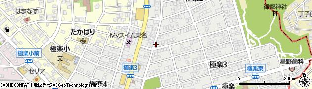 愛知県名古屋市名東区極楽周辺の地図