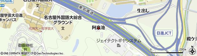 愛知県日進市岩崎町(阿良池)周辺の地図