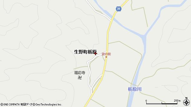 〒679-3331 兵庫県朝来市生野町栃原の地図