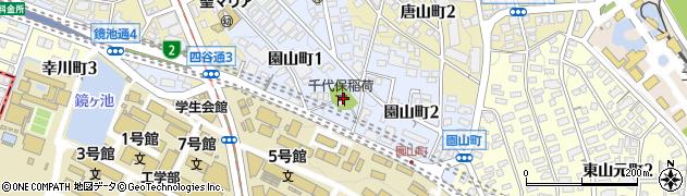 愛知県名古屋市千種区園山町周辺の地図