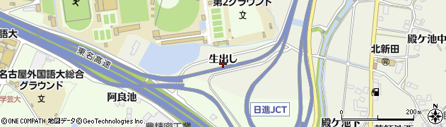 愛知県日進市北新町(生出し)周辺の地図