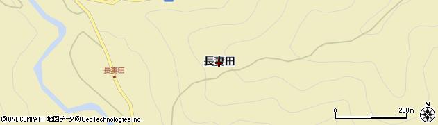静岡県静岡市葵区長妻田周辺の地図