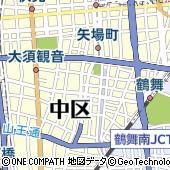 愛知県名古屋市中区大須4丁目11-10