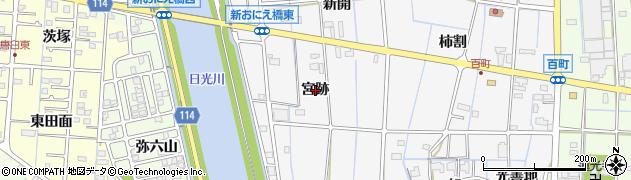 愛知県津島市百町(宮跡)周辺の地図