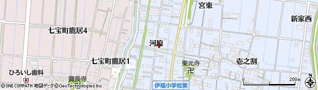 愛知県あま市七宝町伊福(河原)周辺の地図