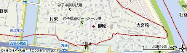 愛知県大治町(海部郡)砂子(柳原)周辺の地図