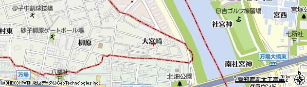 愛知県大治町(海部郡)砂子(大宮崎)周辺の地図