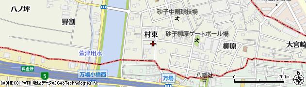 愛知県大治町(海部郡)砂子(村東)周辺の地図