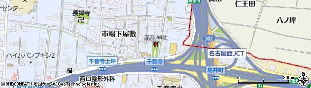 赤星神社周辺の地図