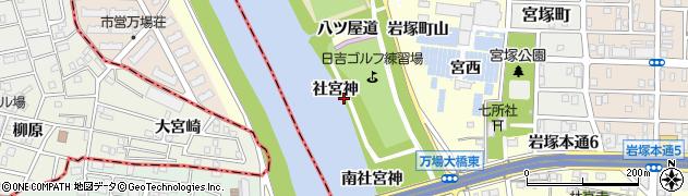 愛知県名古屋市中村区岩塚町(社宮神)周辺の地図
