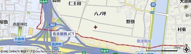 愛知県大治町(海部郡)砂子(八ノ坪)周辺の地図