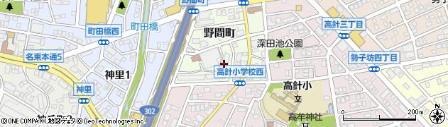 愛知県名古屋市名東区野間町周辺の地図