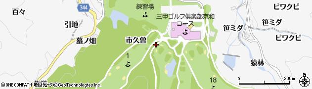 愛知県豊田市中立町(市久曽)周辺の地図