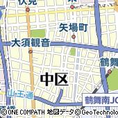 愛知県名古屋市中区大須3丁目30-40