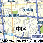 万松寺 白龍ホール