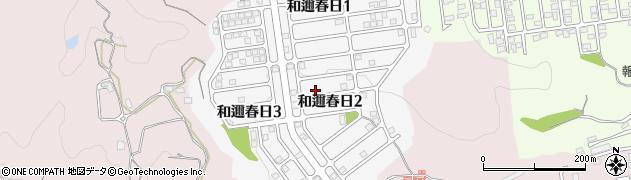 滋賀県大津市和邇春日周辺の地図