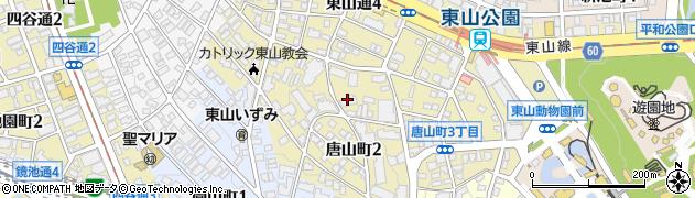 愛知県名古屋市千種区唐山町周辺の地図