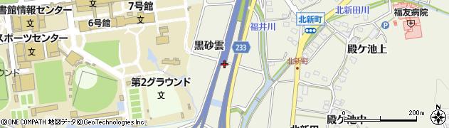 愛知県日進市北新町(黒砂雲)周辺の地図