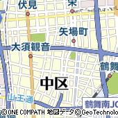 愛知県名古屋市中区大須3丁目30-93