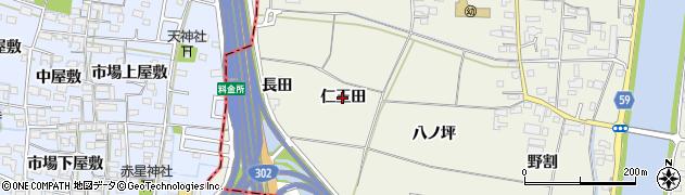 愛知県大治町(海部郡)砂子(仁王田)周辺の地図