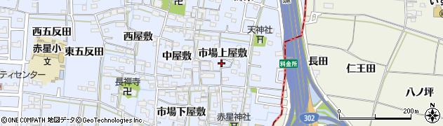 愛知県名古屋市中川区富田町大字千音寺(市場上屋敷)周辺の地図