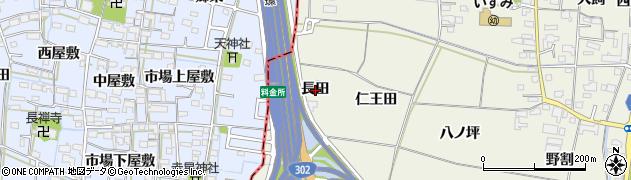 愛知県大治町(海部郡)砂子(長田)周辺の地図