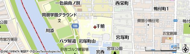 愛知県名古屋市中村区岩塚町(干鮹)周辺の地図