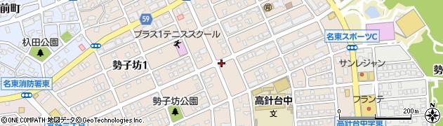 愛知県名古屋市名東区勢子坊周辺の地図